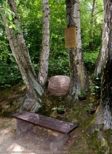 Der Helmut - Drechsler -  Gedenkstein